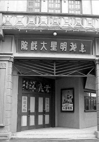盘点邢台老戏楼,老影院,都不存在了
