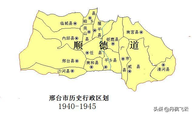 邢台设市始于1925年,至今经历了四个发展阶段