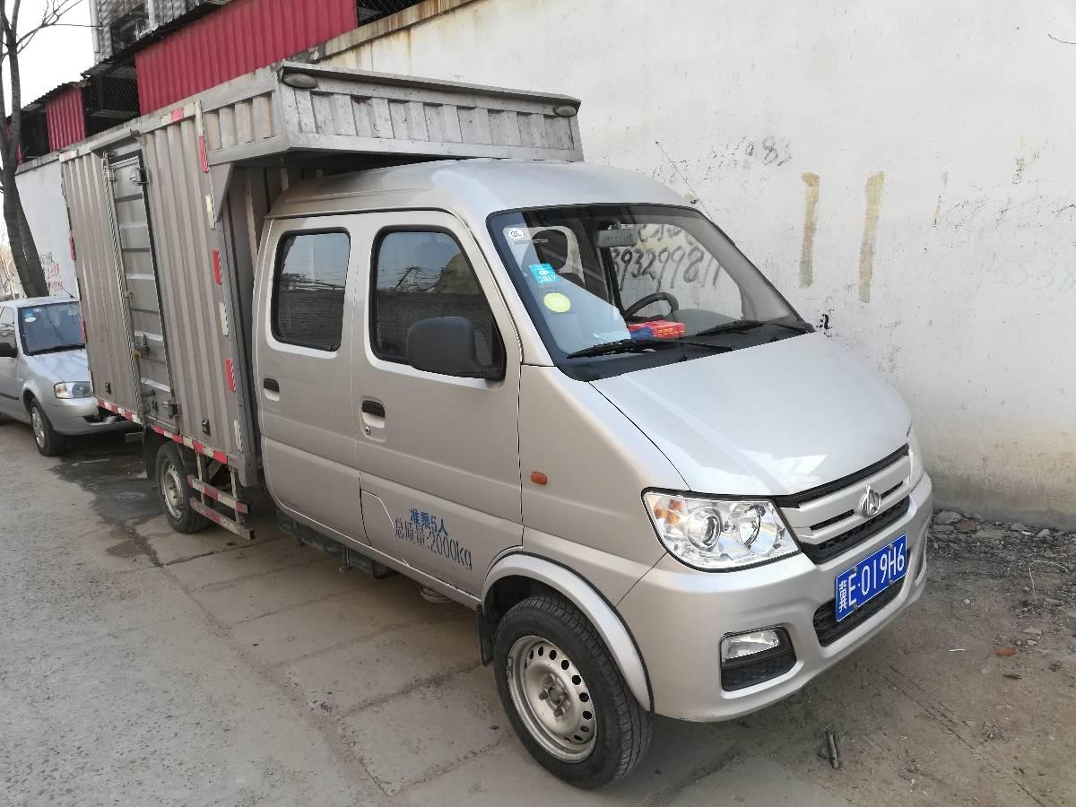 长安跨越双排箱货 1.3排量箱长2.6米宽1.55米